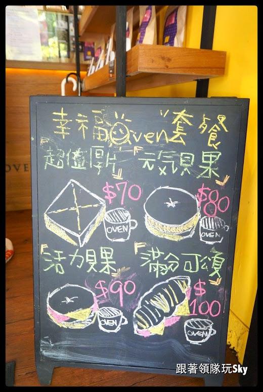 台北美食推薦-好吃早餐、下午茶、鬆餅,平價咖啡【OVEN COFFEE光復店】