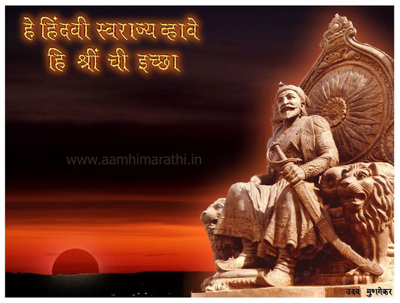 funny wallpapers images and photos logos pictures cartoons shivaji maharaj