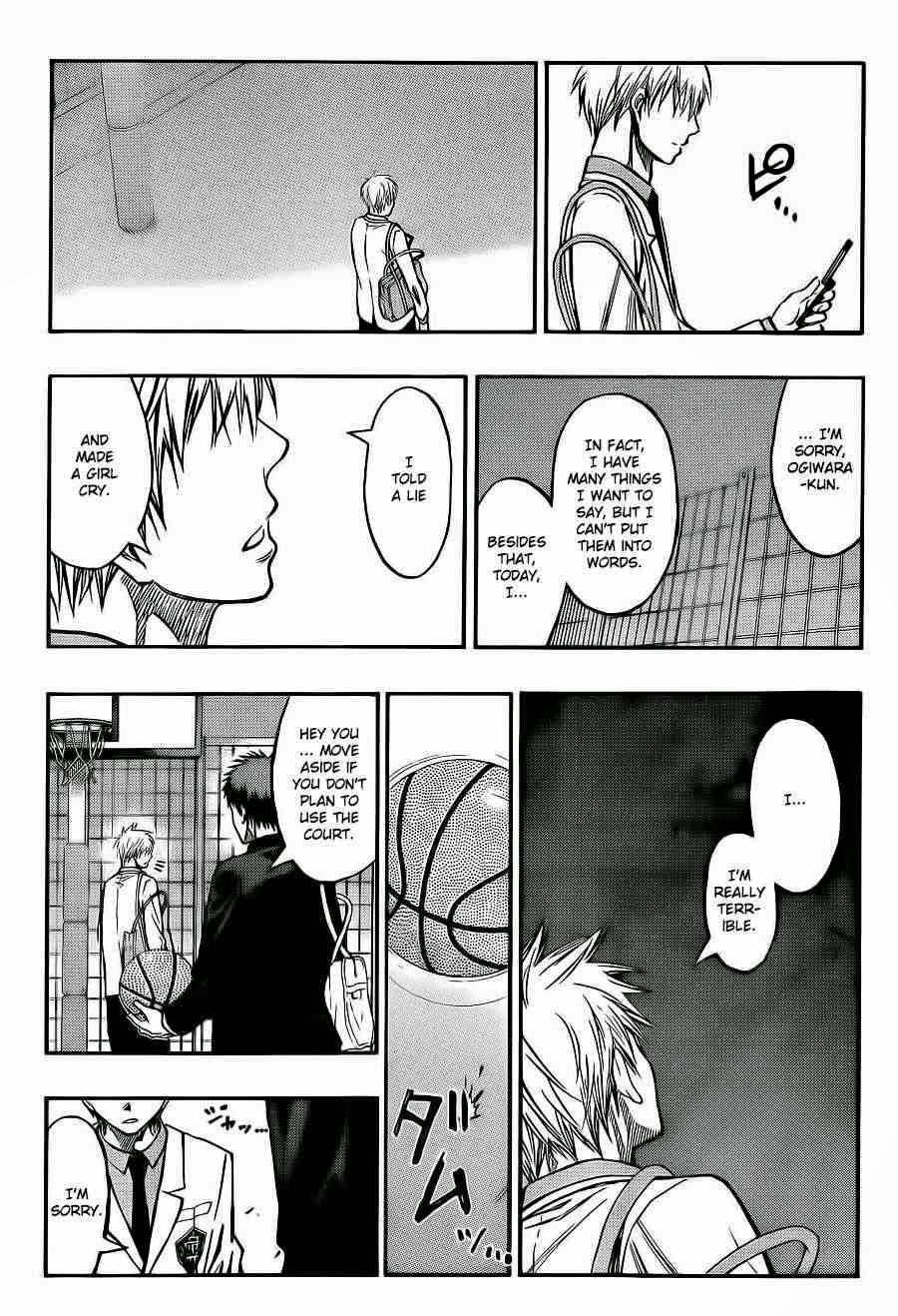 Kuroko no Basket Manga Chapter 223 - Image 17