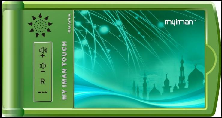 http://www.allahsquran.com/learn/ - Islamic Youth ...