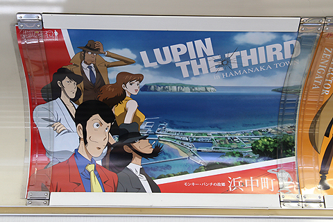 JR北海道 花咲線 キハ54 522 ルパン三世ラッピングトレイン 車内パネル(ルパン一味)