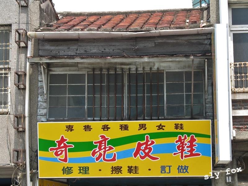 台南古蹟導覽