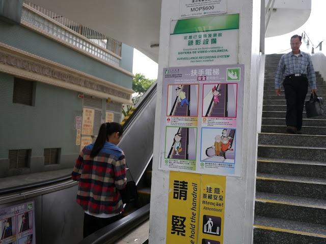 escalator safety signs