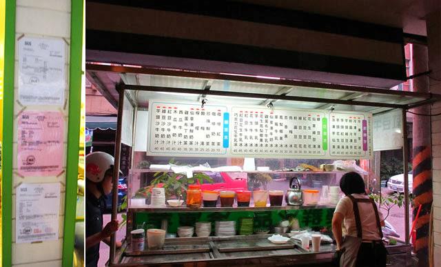 門口SGS檢驗及攤位-台中冷凍芋