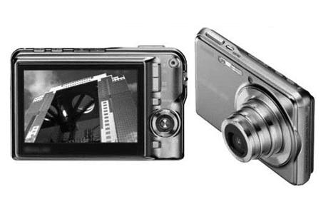 Teliti dan Jeli Sebelum Membeli Kamera Digital