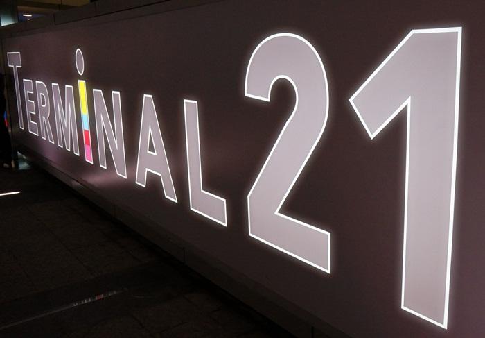 586 Terminal 21