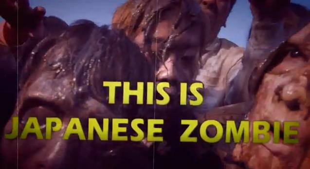 【18禁】《Zombie Ass》:最重口喪屍電影