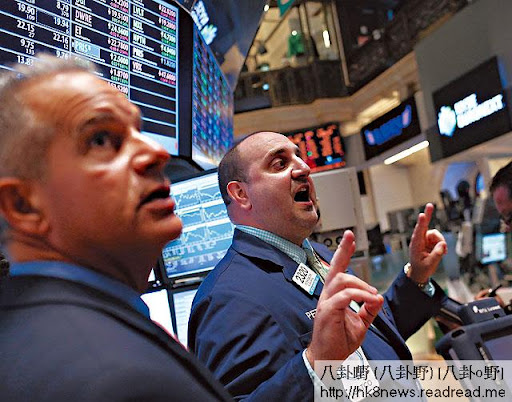 美股去年九月整固後再次攀升,帶挈美股基金表現遠勝其他地區,近月美股基金的表現最標青。(法新社圖片)