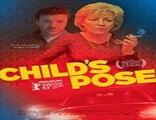مشاهدة فيلم Child's Pose مترجم اون لاين