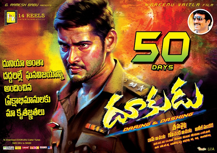 Dookudu 50 days Funstion Photos
