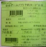 f6834dd3.jpg