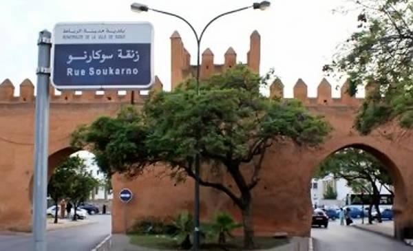 Jalan Soekarno Di Maroko
