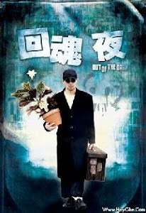 Chuyên Gia Bắt Ma - Out Of The Dark poster