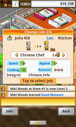 Cafeteria Nipponica for Android