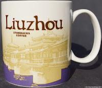 China - Liuzhou / 柳州 www.bucksmugs.nl