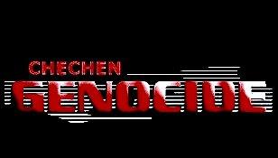 ГЕНОЦИД. ЕСПЧ осудил Россию по делу об убийстве чеченской семьи в селении Катыр-Юрт