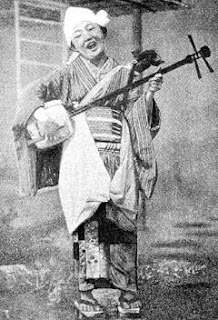 Sejarah musisi | Musik tradisional jepang | min'yo