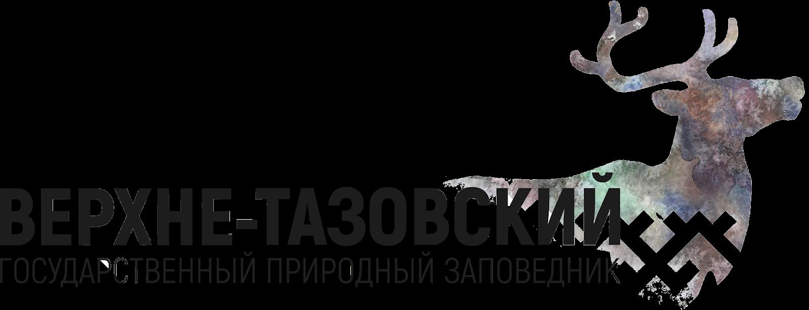 Инфо.Сайт 🌍 ЯНАО : Новости и Веб-сайты Ямало-Ненецкого округа