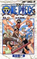 One Piece Manga Tomo 5