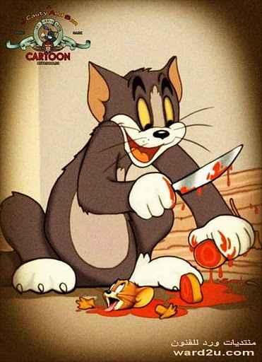 واخيرا توم قتل جيرى