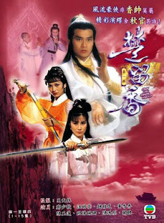 Gia Cát Lượng - The Legendary Prime Minister Zhuge Liang - 1987
