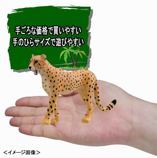 Mô hình báo AS-13 Cheetah