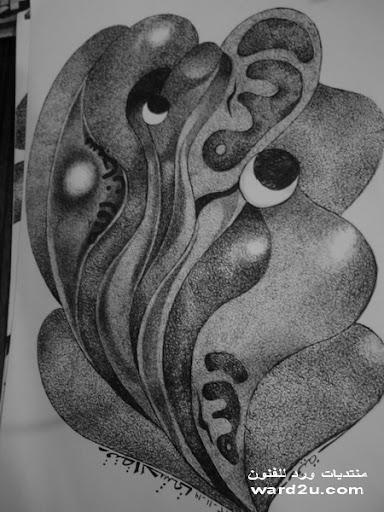 تجاربي في الرسم والتنقيط