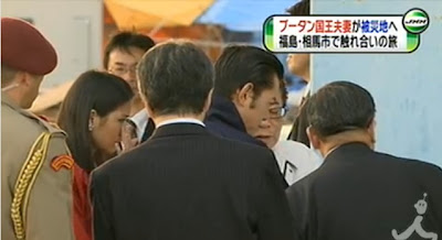 【動画】ブータン国王夫妻、福島・相馬市を訪問。王妃の目に涙・・・