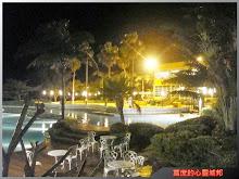 墾丁夏都沙灘酒店夜間泳池