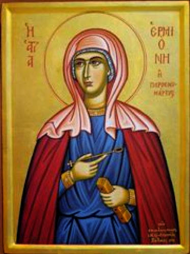 Martyr Hermione The Daughter Of St Philip The Deacon