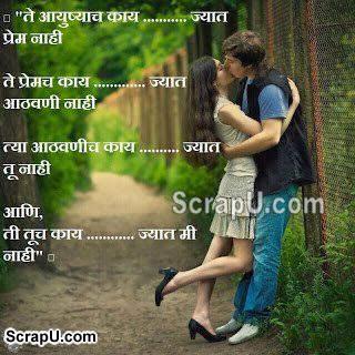 Bina pyar kya hai ye zindagi...kuchh bhi nahi Vo pyar hi kya jisme pyar nahi - Love pictures