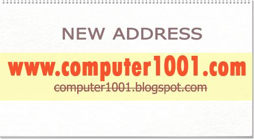 Alamat Baru www.computer1001.com
