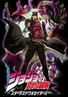 JoJo's Bizarre Adventure: Stardust Crusaders Dai San Bu Kujo Jotaro: Mirai e no Isan