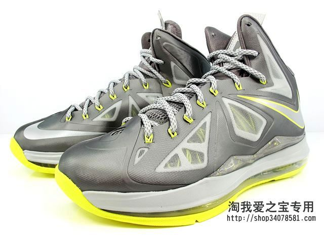 ... 2013 Nike LeBron X Yellow Diamond 8220Canary8221 8211 New Photos ...