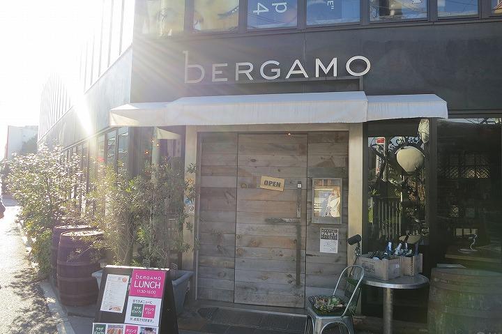 ベルガモ bERGAMO>