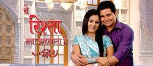 Yeh Rishta Kya Kehlata Hai Star Plus