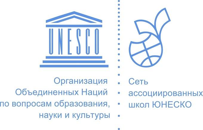 В Югре продлили прием заявок на Международный видеоконкурс ассоциированных школ ЮНЕСКО