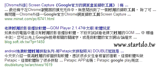 google快訊-所有搜尋結果