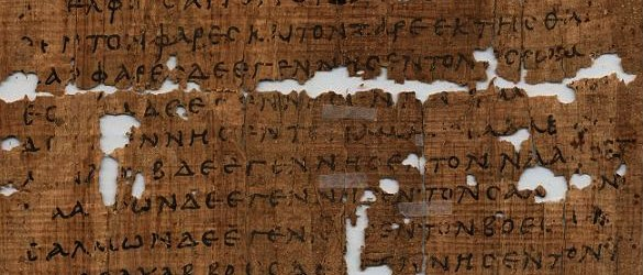 New testament papyrus