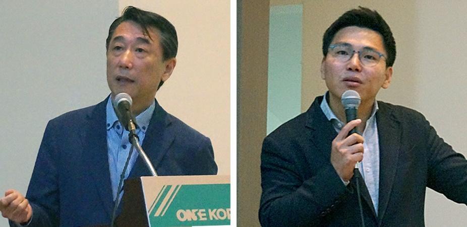 One Korea Forum Chung .jpg