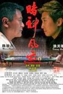 Thần Bài - Show Hand poster