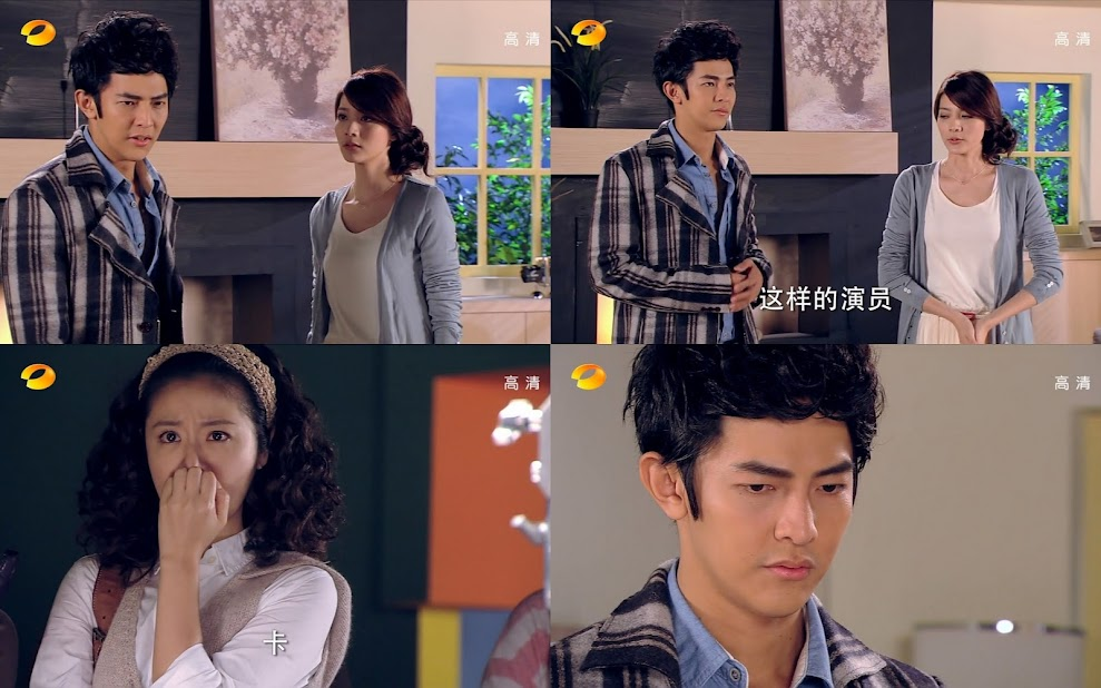 Jiro Wang, Maggie Wu, Ruby Lin