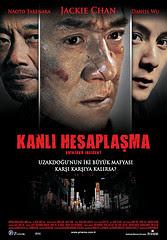 KANLI HESAPLAŞMA - SHINJUKU INCIDENT