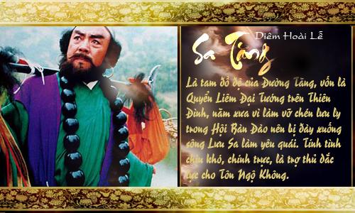 Tây Du Ký Phần 2 - 1986 - Tay Du Ky Phan 2 - 1986 - Image 4