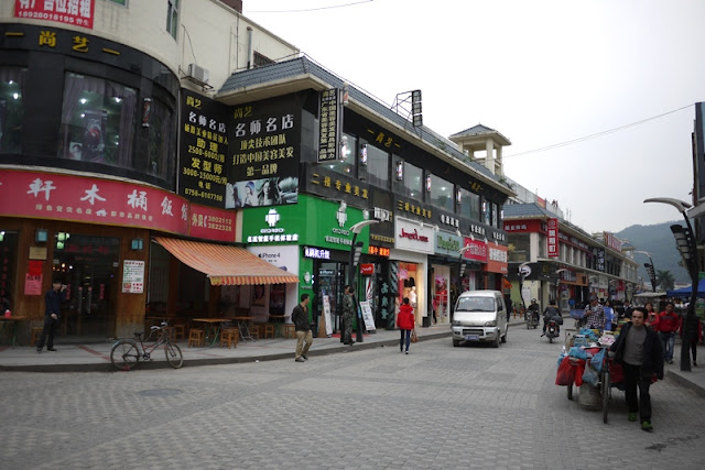 street in Nanping, Zhuhai, China with an Android Store