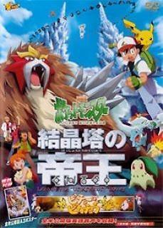 Xem Phim Pokemon Movie 3 - Đế Vương Của Tháp Pha Lê Entei | Pokemon Movie 3: Entei
