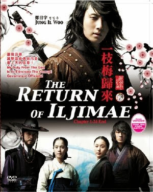 Phim Mai Hoa Kiếm - The Return Of Iljimae - Wallpaper