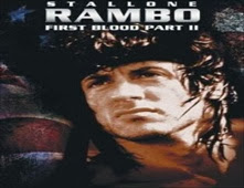 فيلم Rambo: First Blood Part II