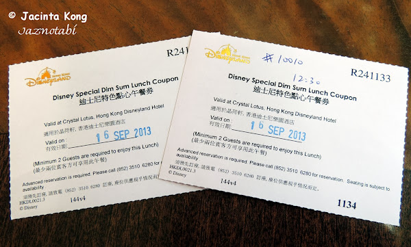 hotel coupons hong kong
