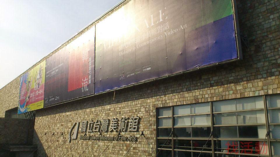 國立台灣美術館|靜態、知性活動看這裡,台中國立台灣美術館肯定是文青人必訪的台中景點之一唷!